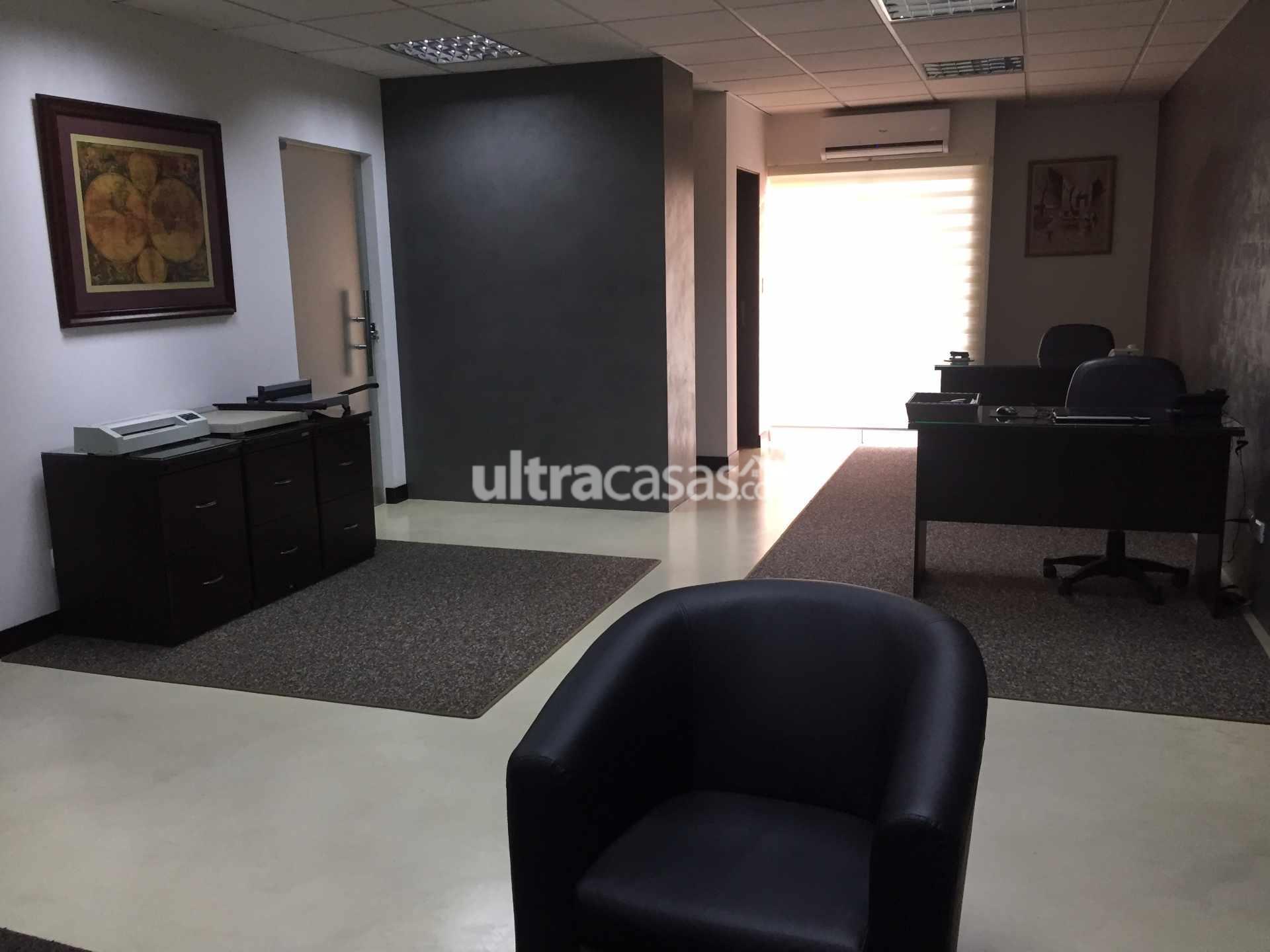 Oficina en Venta EQUIPETROL NORTE 3er ANILLO EXTERNO C/DR. JAIME ROMAN Foto 15