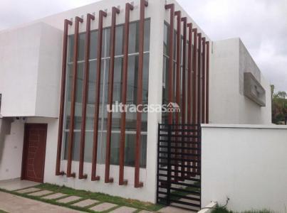 Casa en Venta Las Palmas, entre 3er y 4to anillo (1 cuadra de la Av. Piraí y a 4 cuadras del 4to Anillo) Foto 30