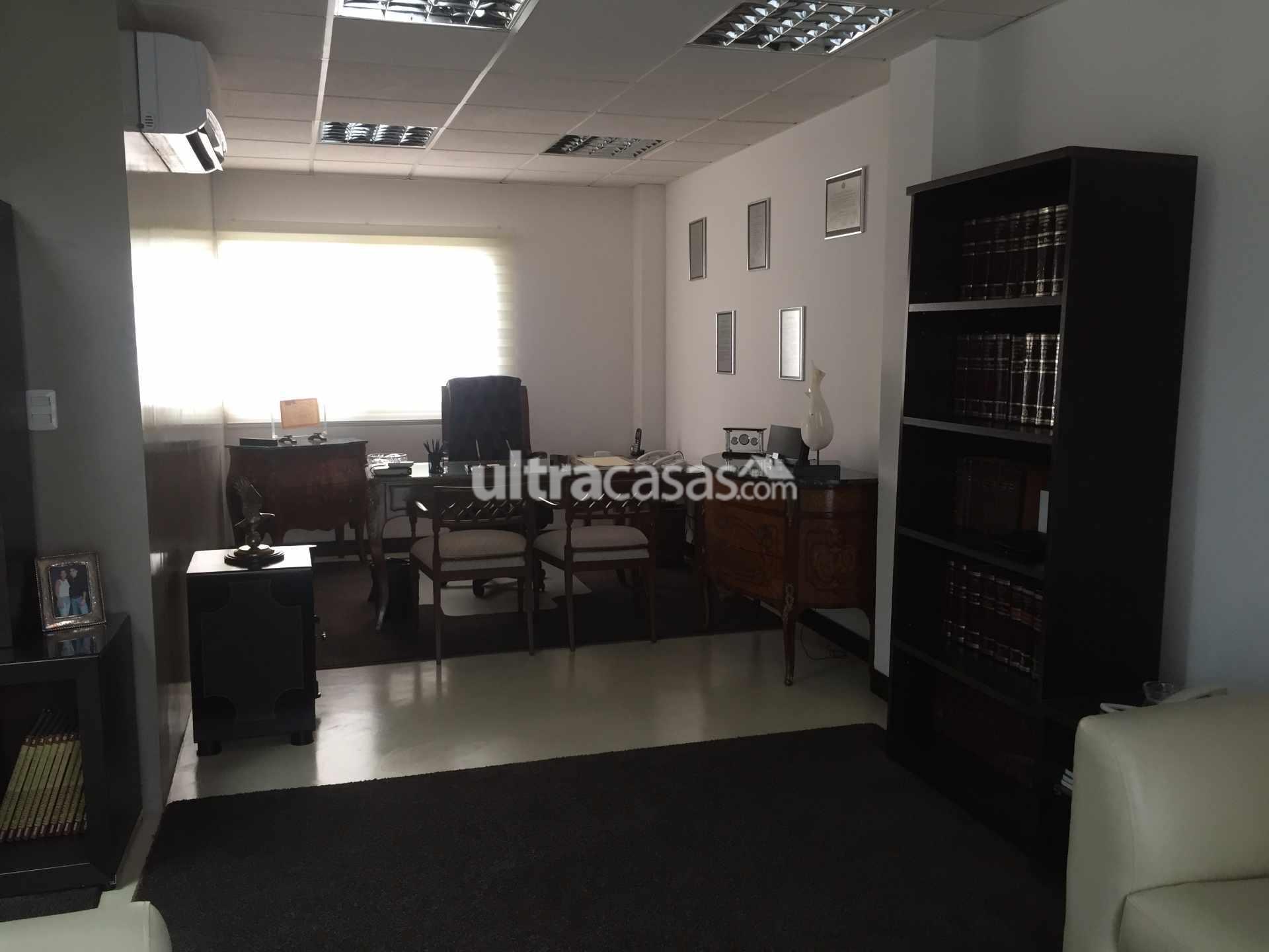 Oficina en Venta EQUIPETROL NORTE 3er ANILLO EXTERNO C/DR. JAIME ROMAN Foto 13