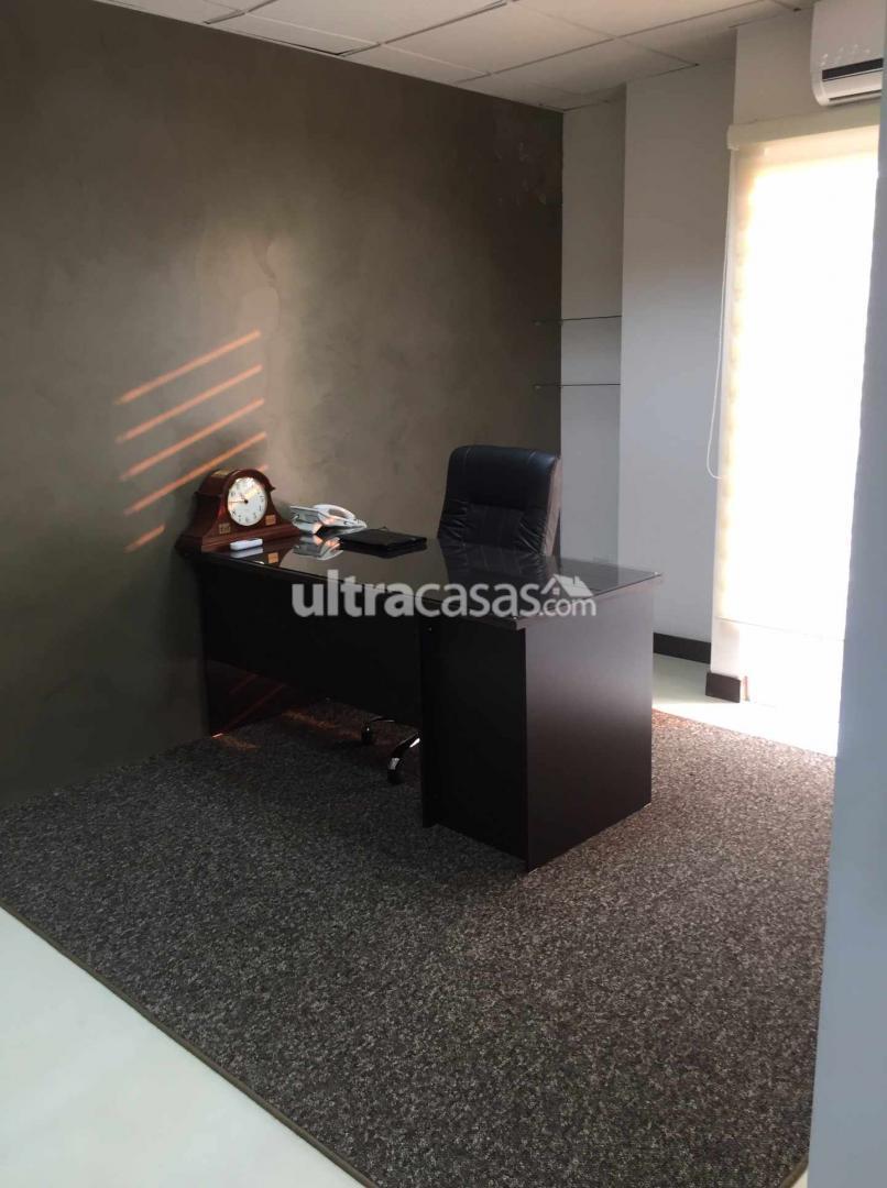 Oficina en Venta EQUIPETROL NORTE 3er ANILLO EXTERNO C/DR. JAIME ROMAN Foto 22